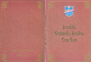 Prvi zvanični dokument Društva