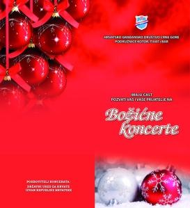 HGD Pozivnica koncerti 2014