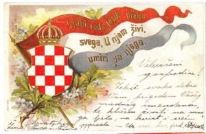 hrvatski_jezik
