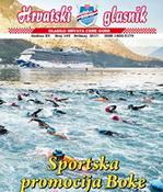 Hrvatski glasnik 145
