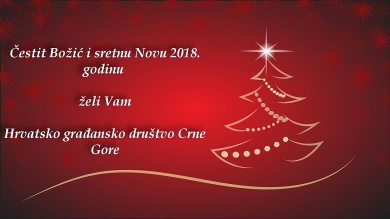 Čestitka Nova godina HGD